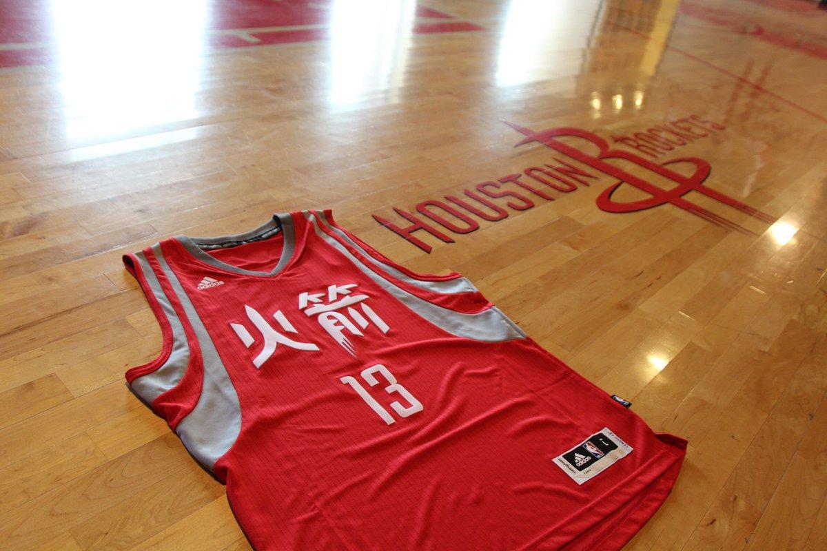Houston Rockets on Twitter