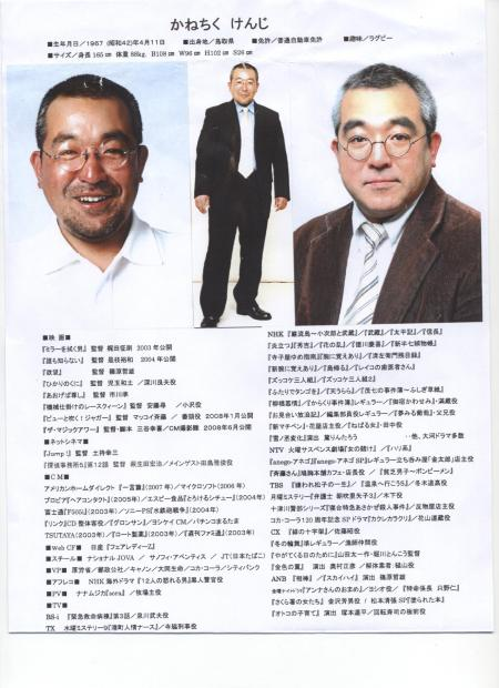 藤本郷 [Go Fujimoto] on Twitte...