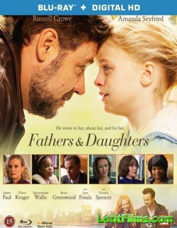 Скачать фильм отцы и дети 2008 через торрент