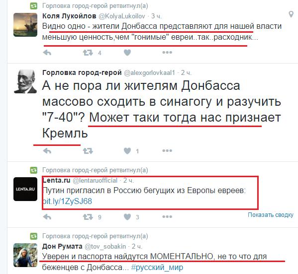 Террористы возвращают ранее отведенную бронетехнику в Луганск. Вражеские танки зафиксированы около Енакиево, - Тымчук - Цензор.НЕТ 3592