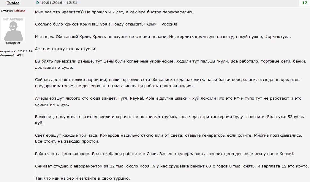 Кремлевские марионетки заочно арестовали Джемилева - Цензор.НЕТ 2092