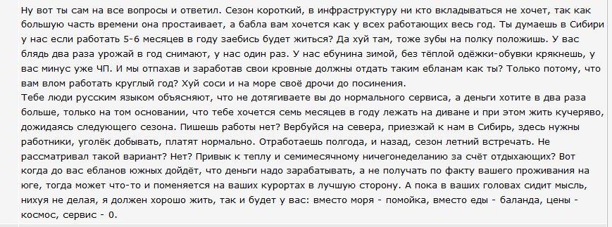 Кремлевские марионетки заочно арестовали Джемилева - Цензор.НЕТ 9862