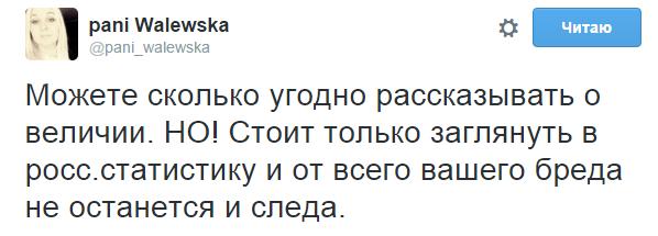 """Подрядчик """"Южного потока"""" подал иск против дочерней компании """"Газпрома"""" за расторжение контракта - Цензор.НЕТ 2365"""