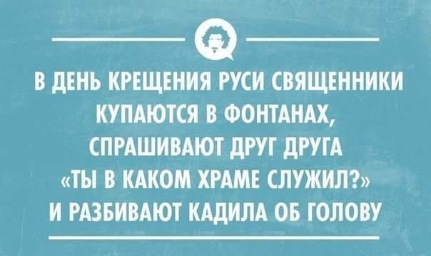 В Украине создадут координационный офис ООН для помощи Донбассу, - Ельченко - Цензор.НЕТ 1278