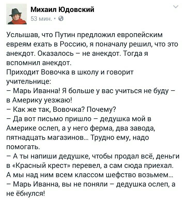 """В правительстве РФ посоветовали россиянам меньше смотреть на курс рубля: """"Все нормально"""" - Цензор.НЕТ 4422"""
