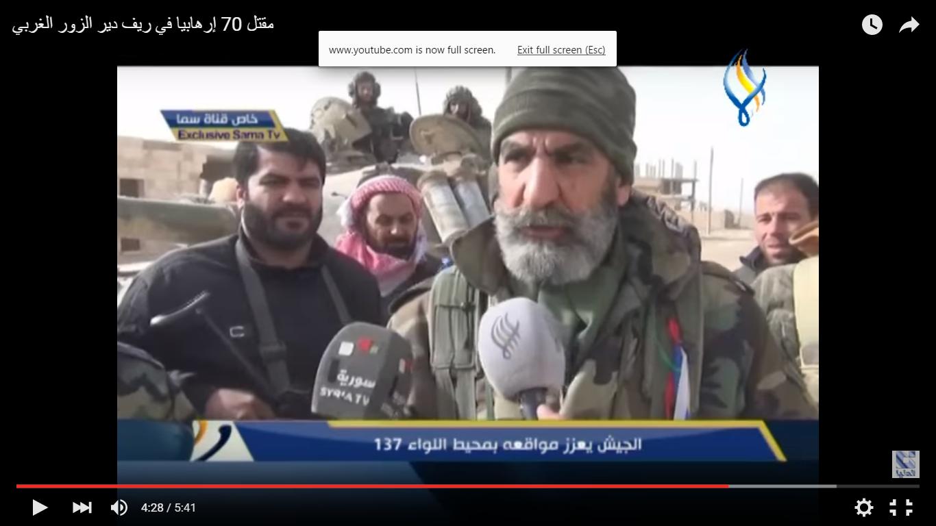 Syrian Civil War: News #5 - Page 23 CZHWYXiWYAEYOVt