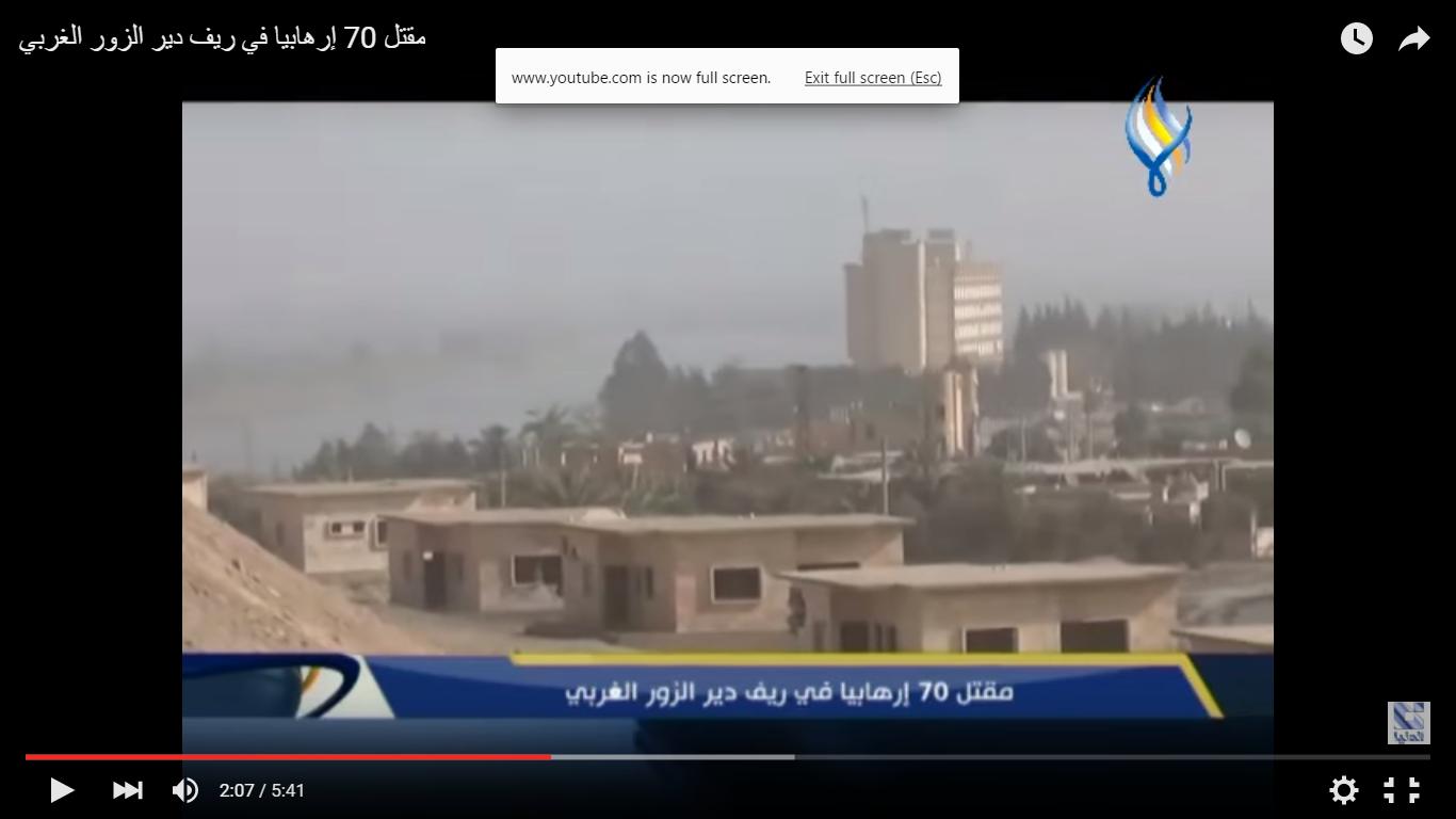 Syrian Civil War: News #5 - Page 23 CZHZGIuWEAAc4eq