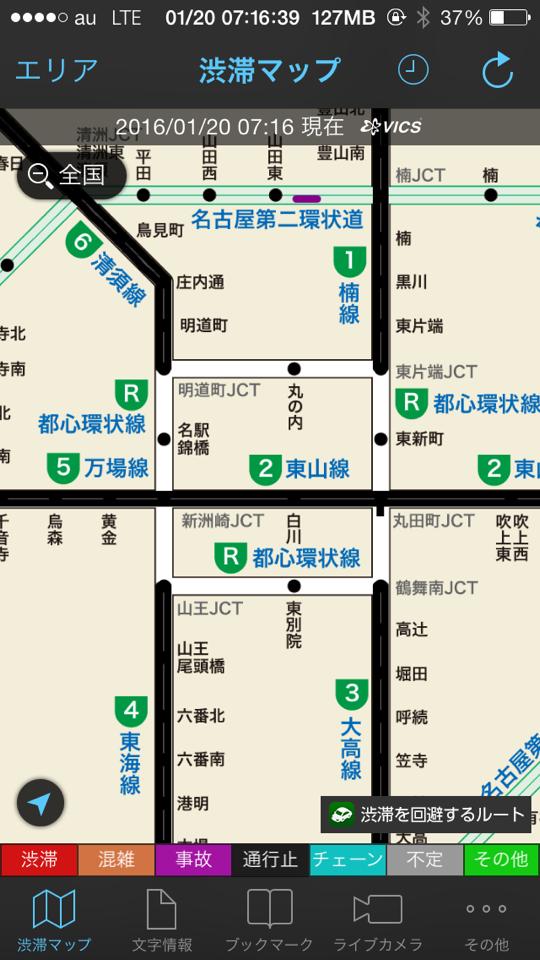 支線が通行止なのでものすごく滑稽な名古屋高速都心環状線をご覧ください https://t.co/RJz2B0Iq59