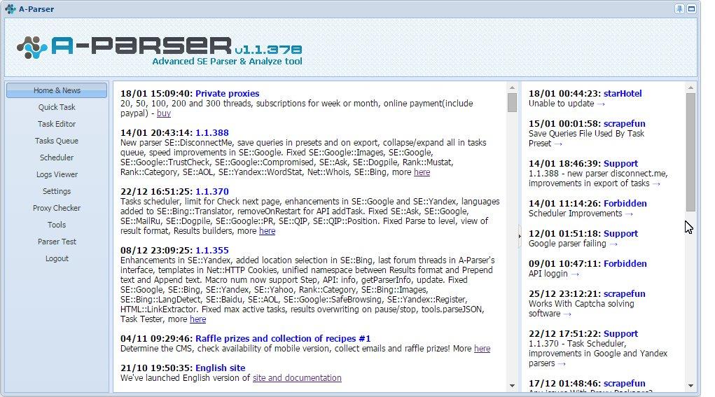 Купить приватные прокси socks5 для инстаграм Купить прокси Индивидуальные анонимные приватные proxy- свежие прокси для вбива- купить анонимные прокси socks5 для брут фейсбук