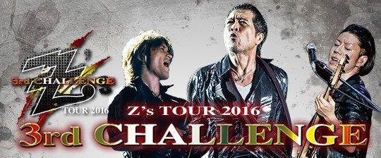 【矢沢永吉】LIVE情報 『Z's TOUR 2016 -3rd CHALLENGE-』開催決定! https://t.co/tXFRc2pLQg https://t.co/NvEa7xdDx1