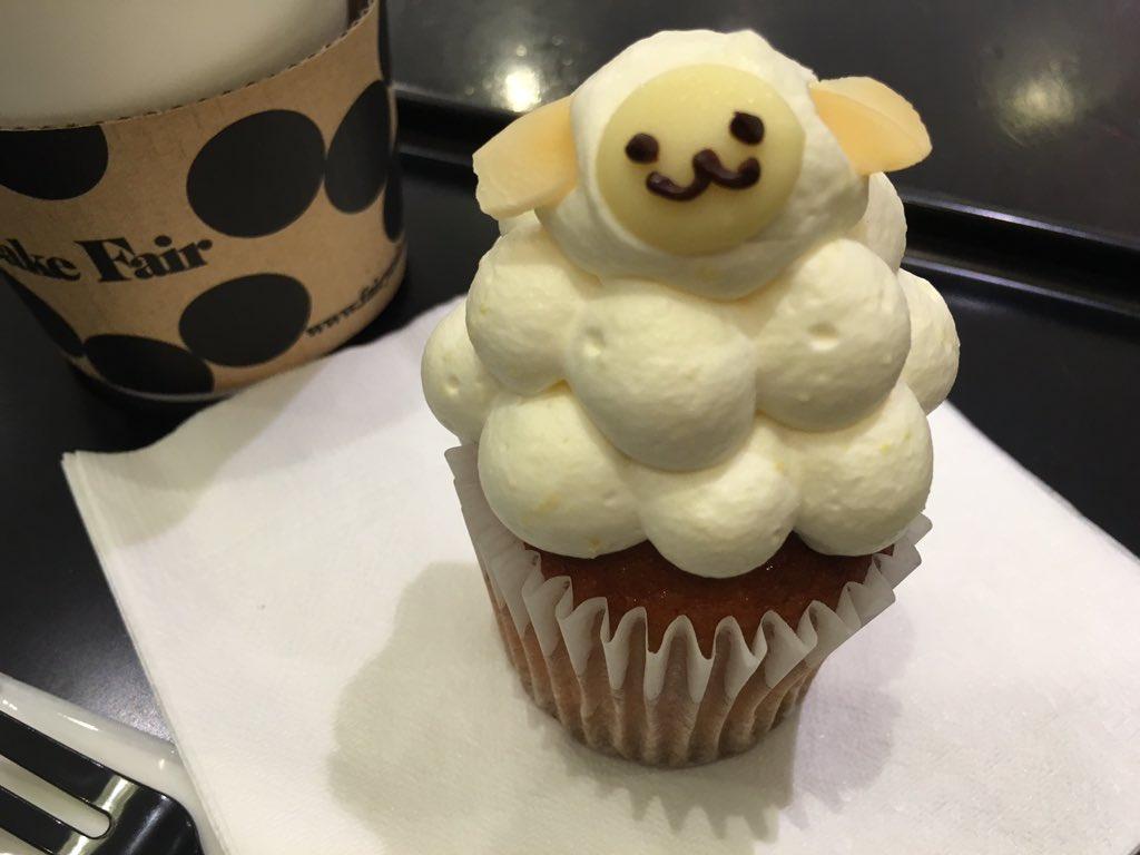 どうもーわたし羊でーす。あどけない表情がなんとも言えずかわいらしい。『Fairy cake Fair』の「ひつじジンジャーレモン」。ジンジャーケーキの上にレモンクリームがたっぷりと。 https://t.co/ho20c9rj01