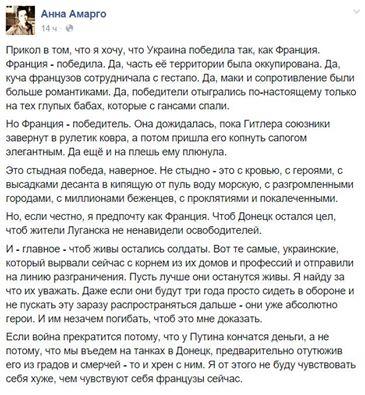 Боевики совершили серию вооруженных провокаций по всему фронту на Донецком направлении, - спикер АТО - Цензор.НЕТ 9946