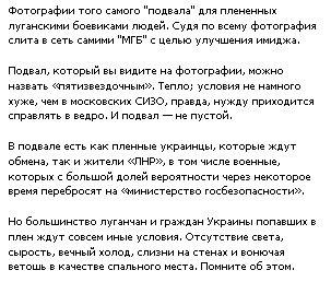 Депутаты просят Конституционный Суд разъяснить сроки принятия законопроекта о децентрализации - Цензор.НЕТ 99