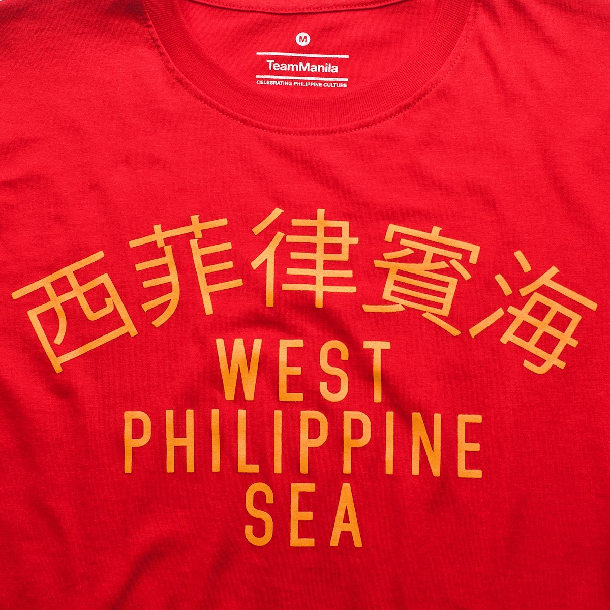 d1860fc93 Online T Shirt Store Philippines – EDGE Engineering and Consulting ...