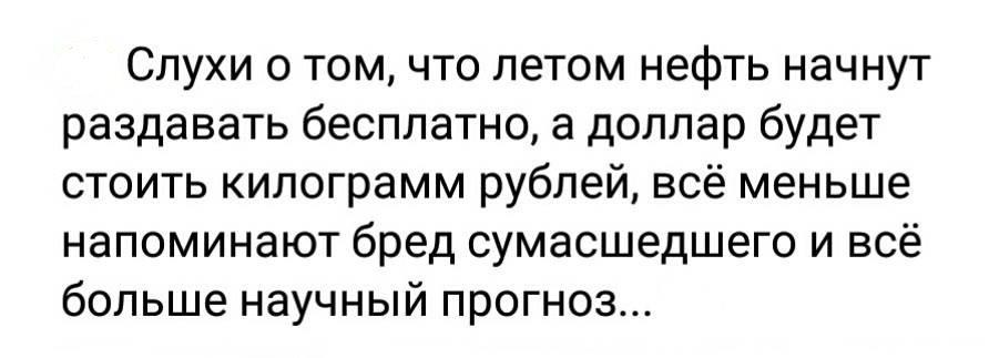 Россия угрожает странам Альянса больше, чем мигранты, - генерал НАТО Павел - Цензор.НЕТ 1293