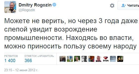 """В правительстве РФ посоветовали россиянам меньше смотреть на курс рубля: """"Все нормально"""" - Цензор.НЕТ 8214"""
