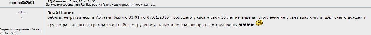 Путин напомнил о Берии любителям жаловаться в интернете: Он хорошо работал с анонимками - Цензор.НЕТ 5396