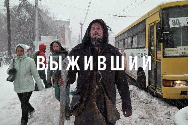 """В правительстве РФ посоветовали россиянам меньше смотреть на курс рубля: """"Все нормально"""" - Цензор.НЕТ 1601"""