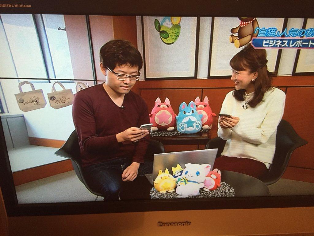 【白猫】浅井Pがテレビ東京の番組「ビジネスレポートNEO」に出演!白猫に関するインタビューなど受けていた模様!【プロジェクト】