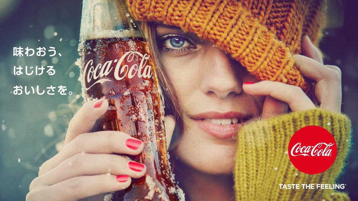 コカ・コーラってどんな味? あなたの #はじめてのコーク の感想を、画像の応募方法の流れで教えてね!抽選で、きゃりーちゃんも参加する豪華フェスチケットやコカ・コーラが当たる♪ 応募は→