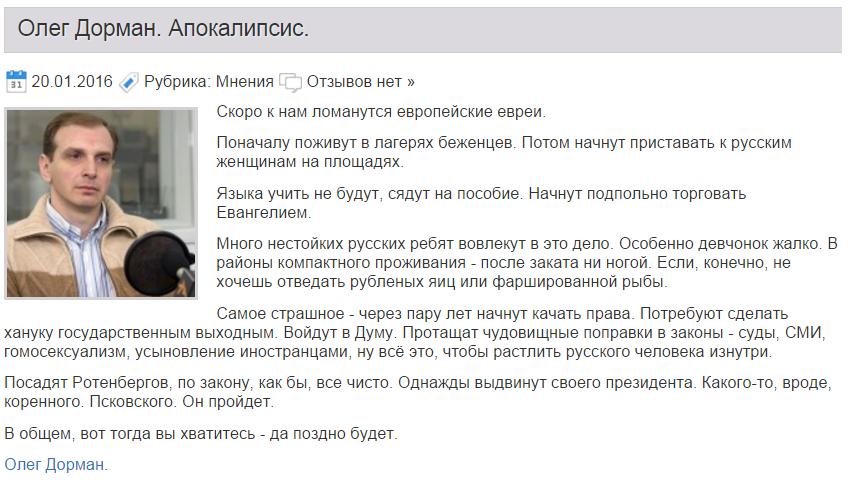 Европарламентарии выразили поддержку безвизовому режиму для Украины - Цензор.НЕТ 8201