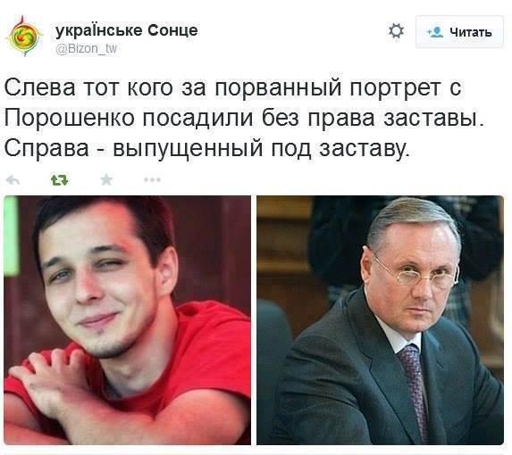 """Кабмин принял отставку заместителя министра обороны Гусева: """"Я выполнил свое обязательство"""" - Цензор.НЕТ 4361"""