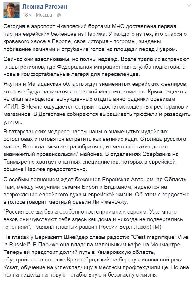 Великобритания требует от России немедленно ответить на вопросы по делу Литвиненко - Цензор.НЕТ 5015