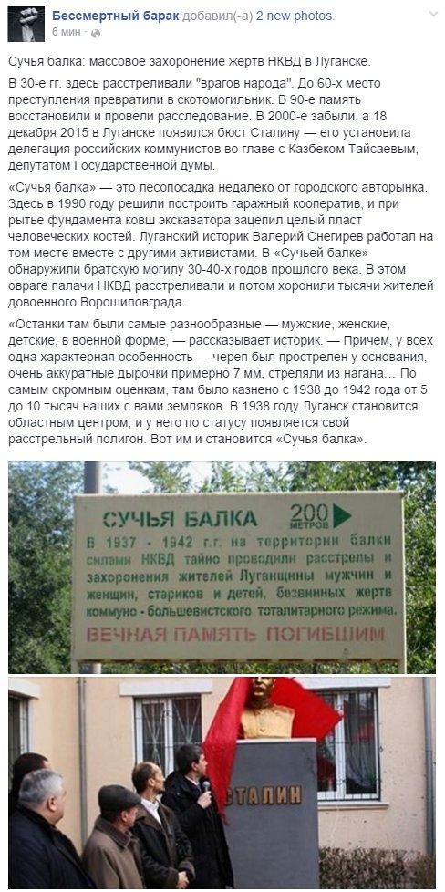 Оккупанты в Севастополе получили предупреждение от властей РФ - Цензор.НЕТ 4589