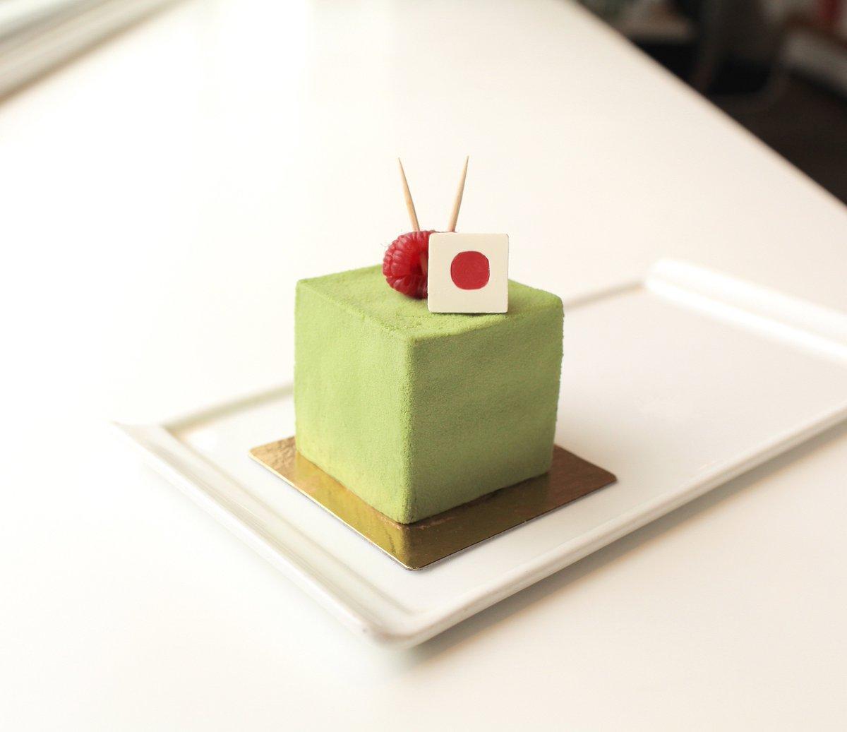recipe: japanese green tea petits fours [32]