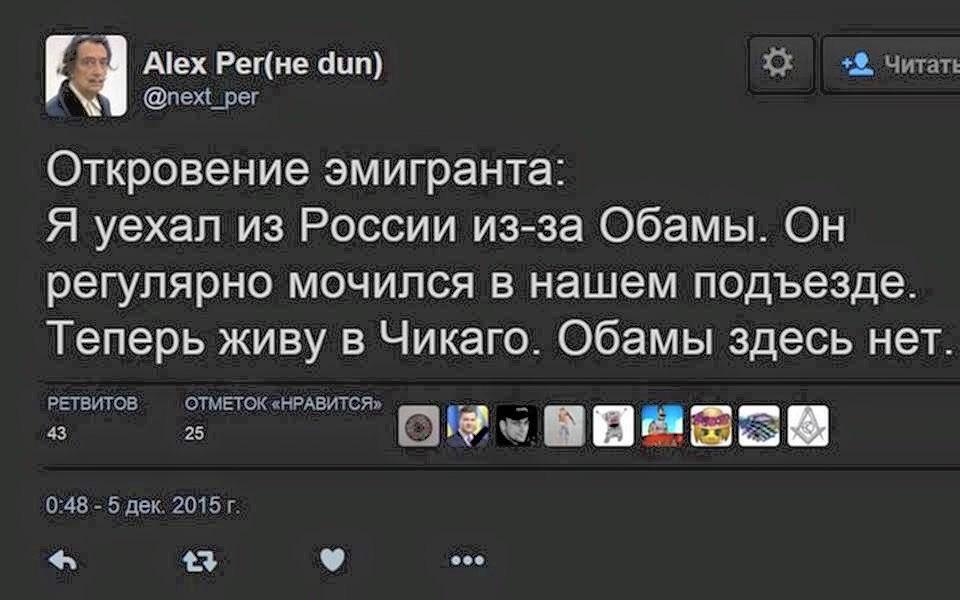 Европарламентарии выразили поддержку безвизовому режиму для Украины - Цензор.НЕТ 4114