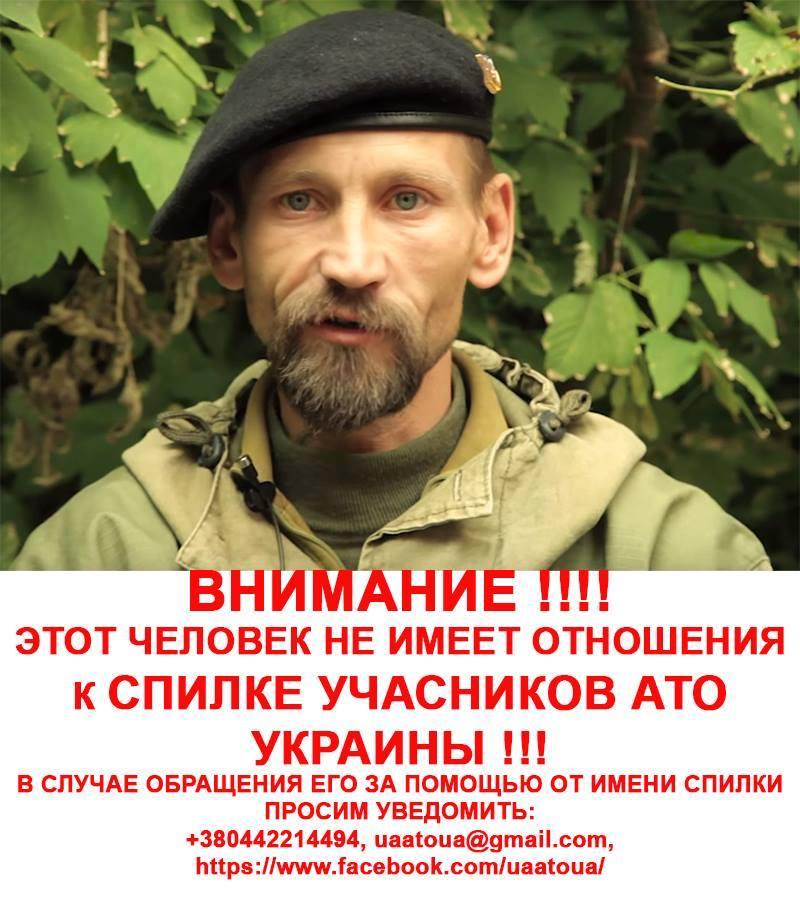 России не должно быть в новом формате переговоров по деоккупации Крыма, - Чубаров - Цензор.НЕТ 4946