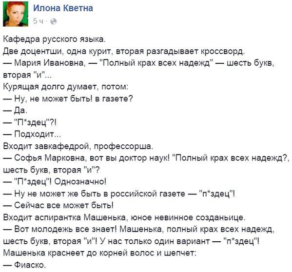 Следком РФ хочет продлить арест директора украинской библиотеки еще на три месяца - Цензор.НЕТ 5269