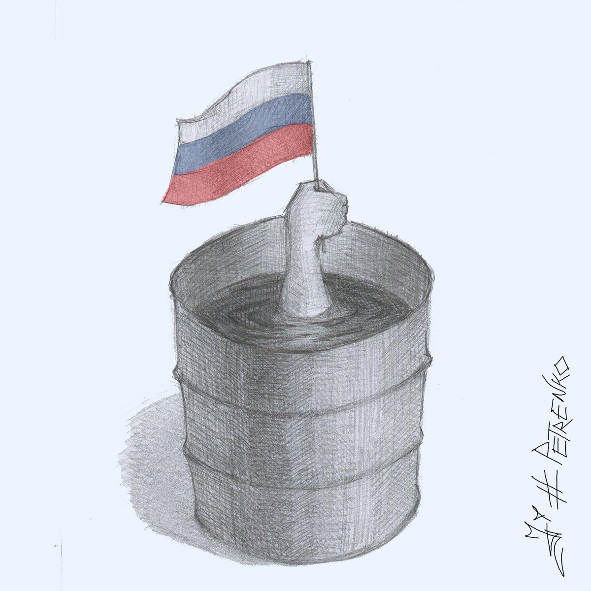 Цена нефти WTI в ходе торгов упала ниже $27 за баррель - Цензор.НЕТ 8869