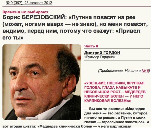 Выборы в Госдуму РФ в оккупированном Крыму могут повлечь за собой новую волну репрессий, – правозащитники - Цензор.НЕТ 2637