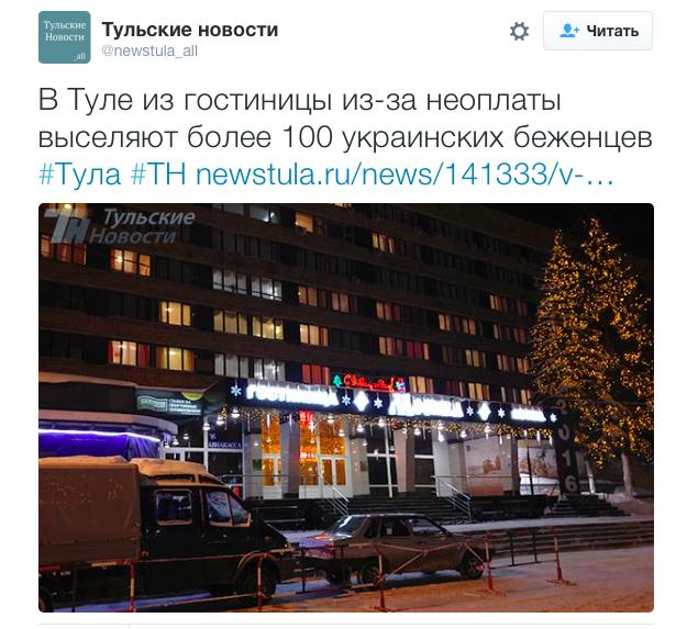 России не должно быть в новом формате переговоров по деоккупации Крыма, - Чубаров - Цензор.НЕТ 8881