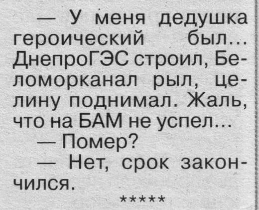 Против Coca-Cola и Pepsi возбуждено дело за изображение Крыма частью России - Цензор.НЕТ 9776