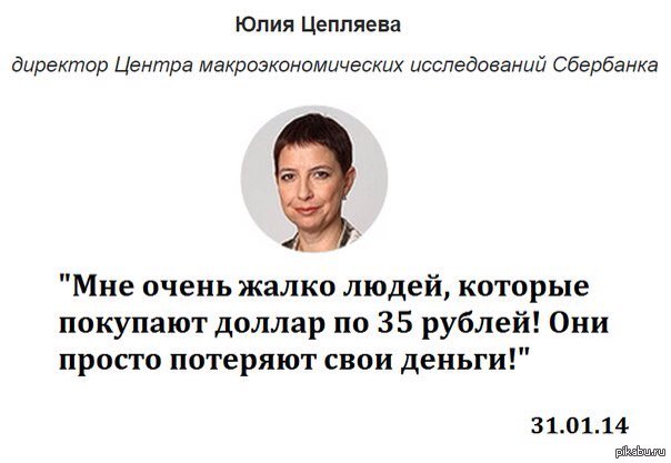 России не должно быть в новом формате переговоров по деоккупации Крыма, - Чубаров - Цензор.НЕТ 9708