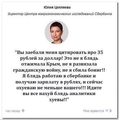 Против Coca-Cola и Pepsi возбуждено дело за изображение Крыма частью России - Цензор.НЕТ 4085