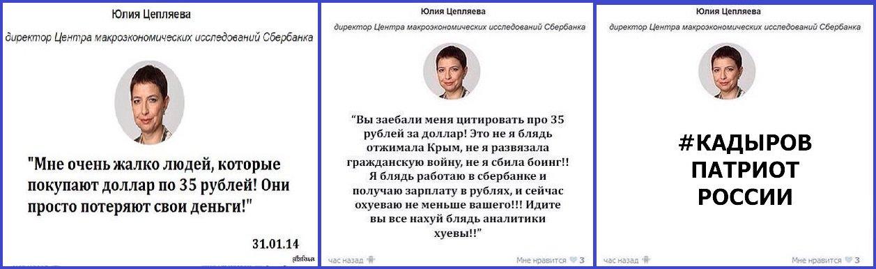России не должно быть в новом формате переговоров по деоккупации Крыма, - Чубаров - Цензор.НЕТ 7566