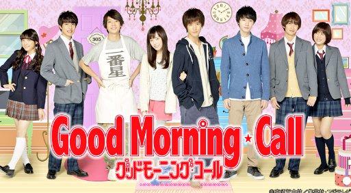 Good Morning Korean Academy :