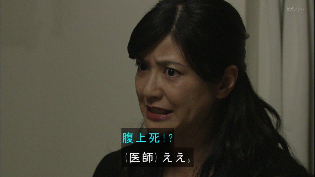"""笑奇 on Twitter: """"腹上死(ふくじょうし) #本日の単語 https://t.co ..."""