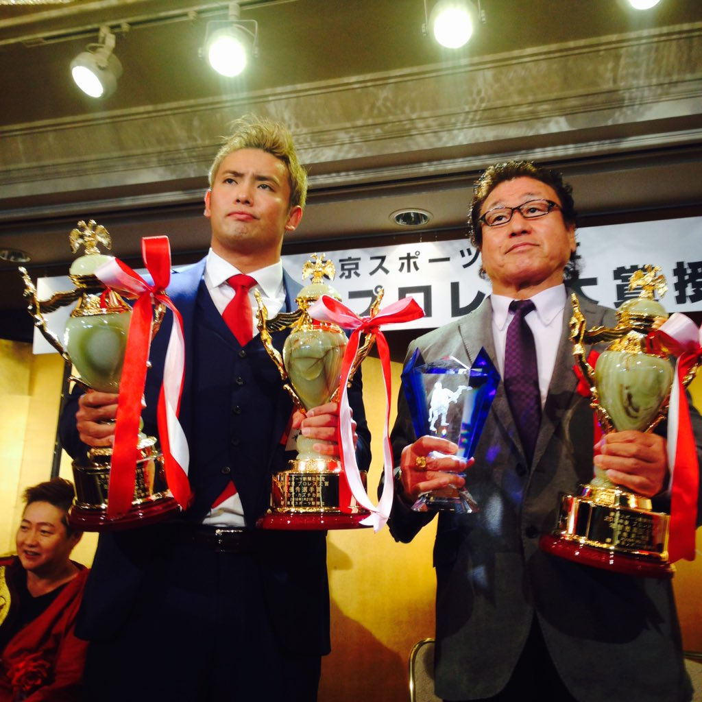 本日、東京スポーツさんより、年間最高試合賞と特別功労賞を頂きました! やっと、プロレスラー天龍源一郎としての役目が終わった気分です。 皆様、本当にこんなに誇らしい賞をありがとうございました! https://t.co/UWpsEKIFdw