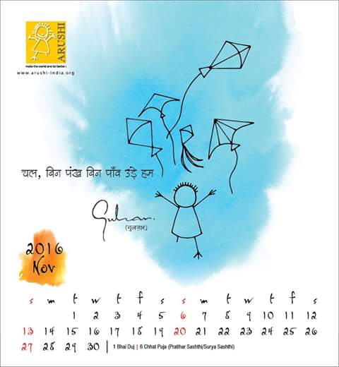 Msg Calendar.Arushi On Twitter Gulzar Saab S Msg About This Year S Calendar
