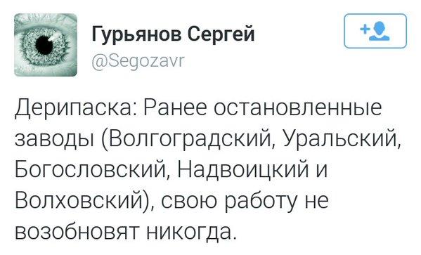 Нефть может подешеветь до $16-18 за баррель, - экс-министр финансов РФ - Цензор.НЕТ 6686