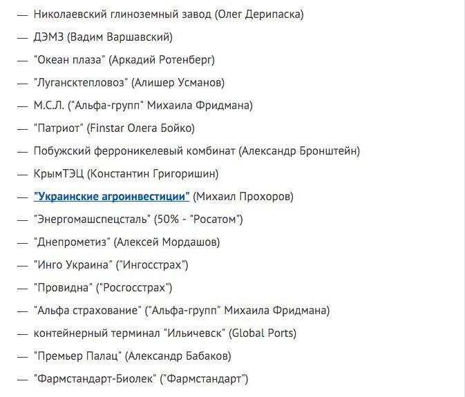 Падение российского рубля продолжилось: доллар - 83,10 руб., евро - 91,43 - Цензор.НЕТ 5883