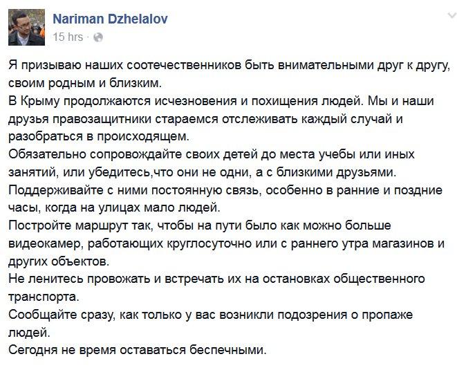 """""""Батькивщина"""" оплачивает мои поездки, - сестра Надежды Савченко - Цензор.НЕТ 2075"""