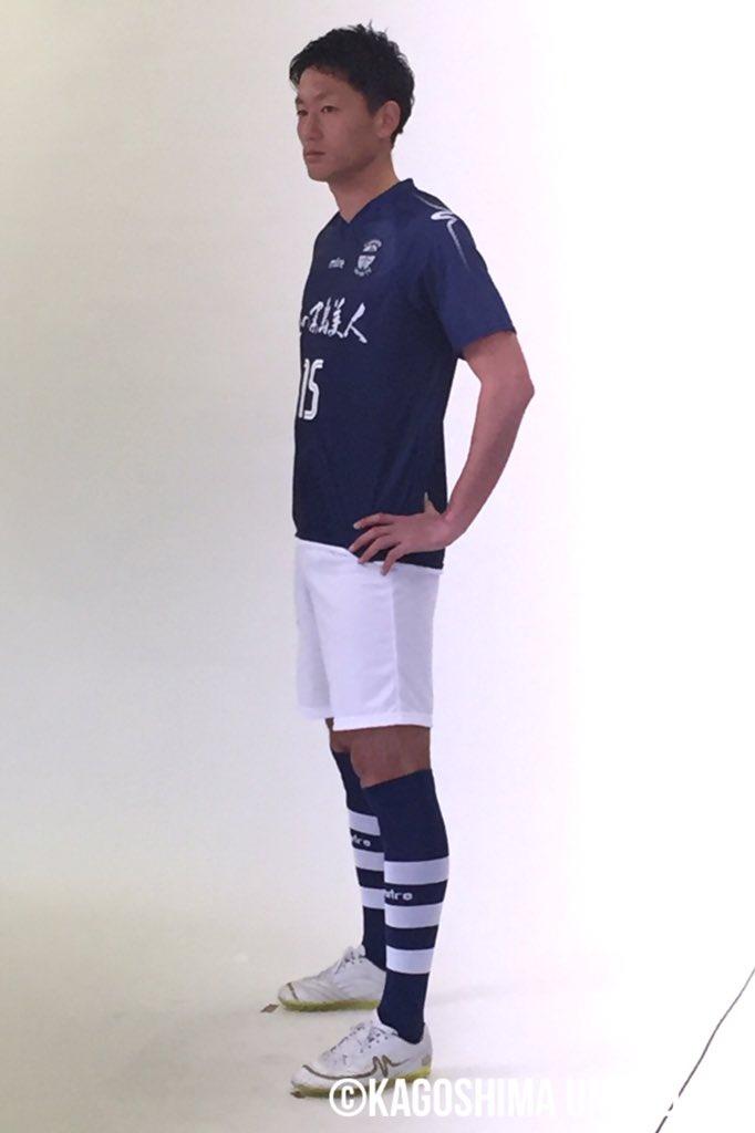 鹿児島ユナイテッドFC on Twitte...