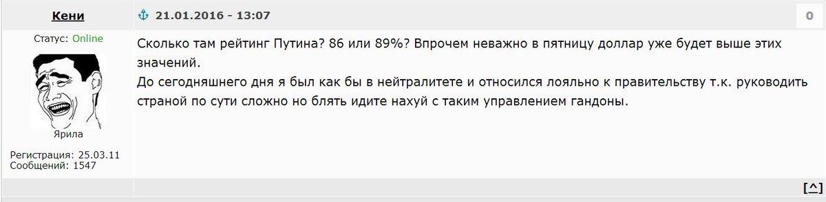 """""""Курс, действительно, меняется, но это далеко не обвал"""", -  Песков о падении рубля - Цензор.НЕТ 3171"""