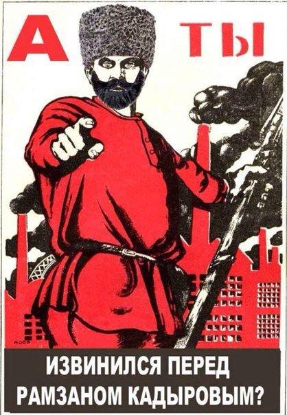 России не должно быть в новом формате переговоров по деоккупации Крыма, - Чубаров - Цензор.НЕТ 1098
