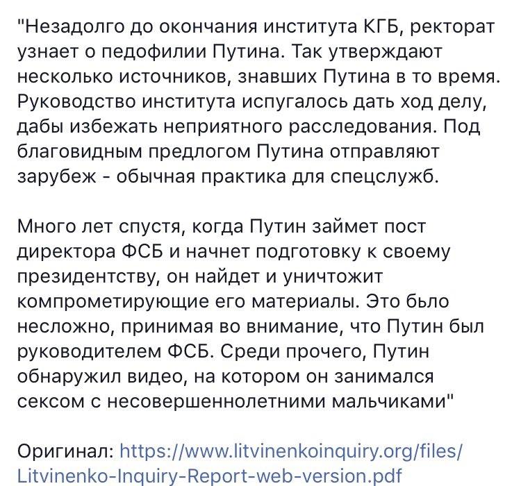 Российский суд отказался приобщать к делу Савченко заключение оператора мобильной связи, - Фейгин - Цензор.НЕТ 6011
